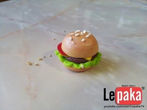 Как слепить бургер из пластилина