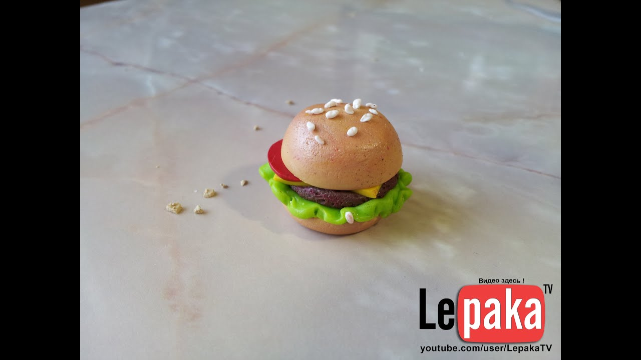 Как сделать гамбургер из пластилина фото 145