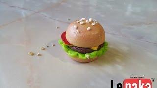 как сделать бургер из пластилина