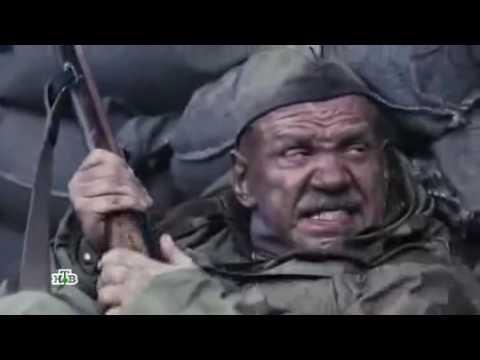 Военные фильмы онлайн смотреть бесплатно 1941-1945
