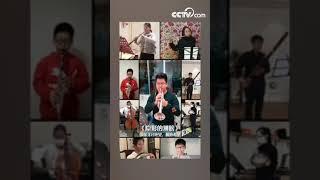 중국필하모닉 청소년교향악단, 타지서 함께 연주해 무한을…