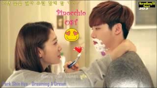 [Karaoke Thaisub] 꿈을 꾸다 (Dreaming A Dream) - Park Shin Hye (Pinocchio OST)