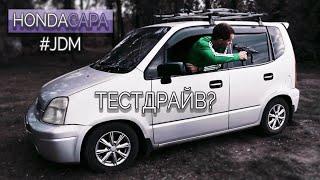 Honda CAPA - YouTube
