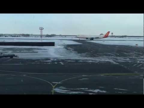 Yangtze River Cargo 747 takeoff Novosibirsk