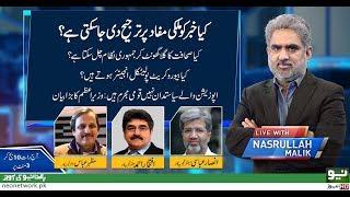 Live With Nasrullah Malik | 20 Oct 2018 Full Program | Neo News HD
