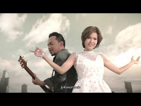 พลังงานจน Feat. เปาวลี พรพิมล - LABANOON「Official MV」