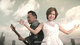 Video พลังงานจน Feat. เปาวลี พรพิมล - LABANOON「Official MV」 download MP3, 3GP, MP4, WEBM, AVI, FLV Januari 2018