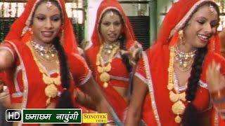 Chama cham nachungi || छमा छम नाचुँगी || sauda || jyoti chaurasiya || hindi movies songs