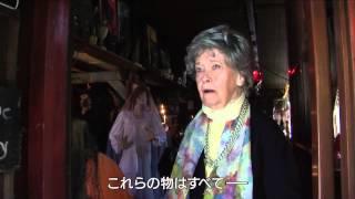 映画「死霊館」特別映像 心霊研究家ロレイン・ウォーレンにインタビュー