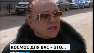"""Выпуск от 12.04.2017 (15:38), """"Вести-Иркутск"""""""