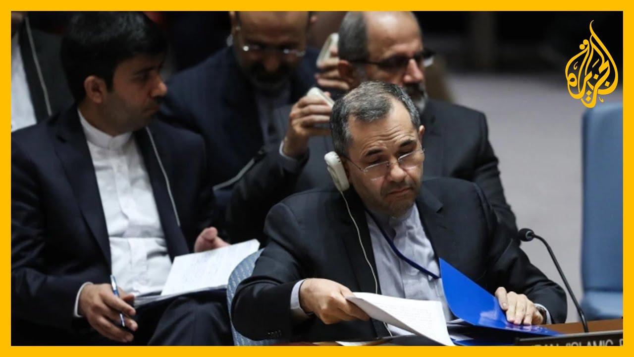 مندوب إيران لدى الأمم المتحدة: سنرد بقوة على أي تهديد لأمننا  - نشر قبل 4 ساعة