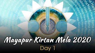 Gambar cover Mayapur Kirtan Mela 2020 Day 1