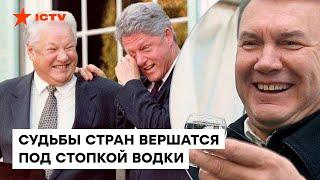 Как Янукович не пьянел после четырех выпитых бутылок водки — Секретный фронт