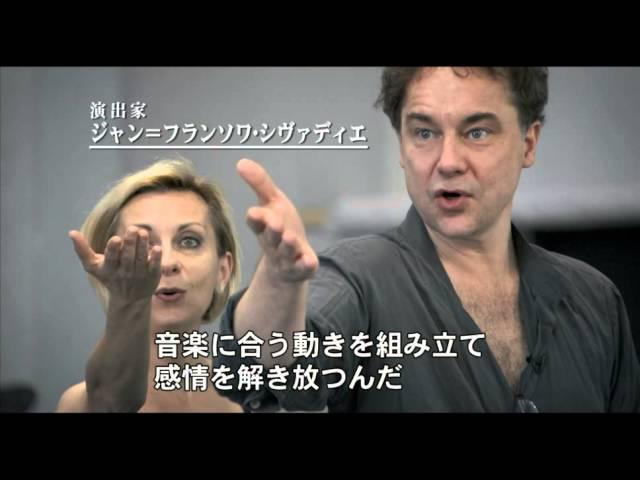 映画『椿姫ができるまで』予告編