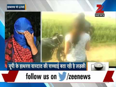 Assault on couple in UP: Zee Media speaks to victim