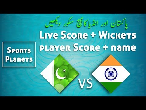 Live: 🇵🇰 PAKISTAN VS 🇳🇪 INDIA ® Final Match ICC Champions Trophy Scores😍 Watch Runs