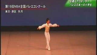 身体表現による舞台芸術の1つ、「バレエ」の話題です。クラシックバレエ...