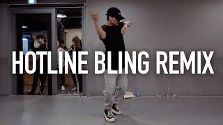 Скачать Hotline Bling Remix Drake Shawn Choreography