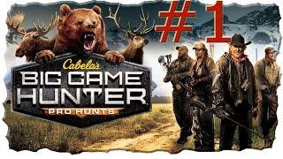 Cabela's Big Game Hunter Pro Hunts Прохождение на Русском #1