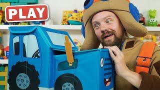 КукуРlay - Как найти игрушку наощупь Синий Трактор - Поиграйка с Пилотом Винтиком