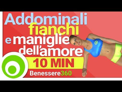 Addominali, Fianchi e Maniglie dellAmore: 10 Minuti di Esercizi