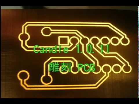用平面補償雕刻PCb (Candle 1 0 -- grbl cnc)