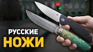 Лучшие русские ножи