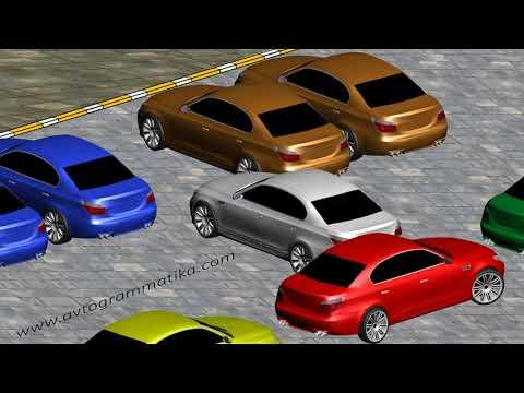 видео обучение парковка задним ходом