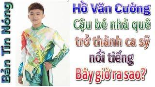 Bản Tin Nóng: Hồ Văn Cường cậu bé nhà quê trở thành ca sỹ nổi tiếng