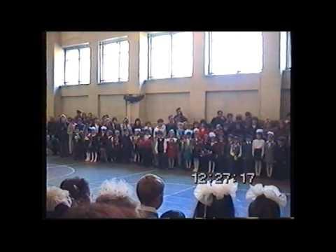 Средняя школа №26 г. Борзя-2. 1997 год.