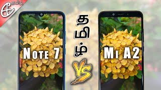 Redmi Note 7 vs Mi A2 Camera Comparison