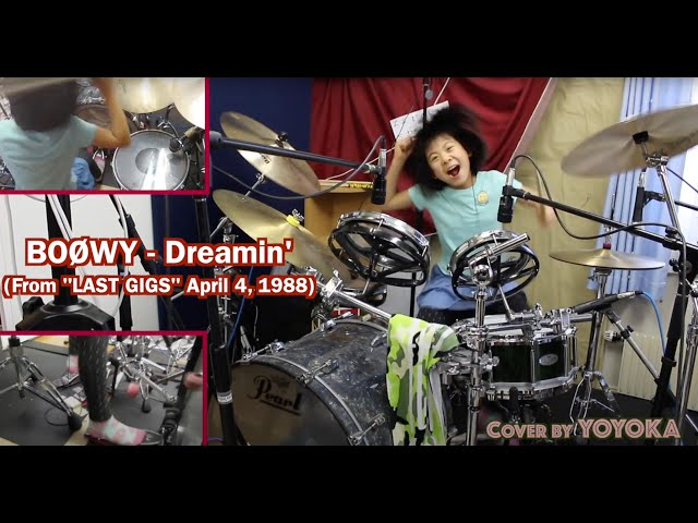 BOØWY - Dreamin'- (from LAST GIGS)/ Covered by Yoyoka (at the age of 9)