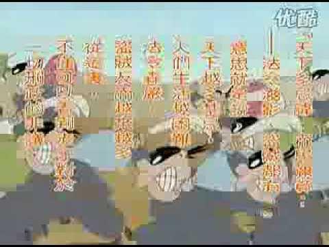Tao Te Ching - Full Edition 道德经动漫版全 dào dé jīnɡ