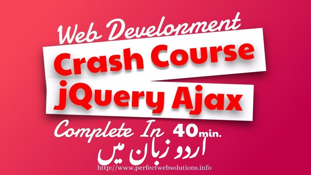 Web development tutorial complete jquery ajax tutorial for web development tutorial complete jquery ajax tutorial for beginners in urdu 2017 baditri Image collections