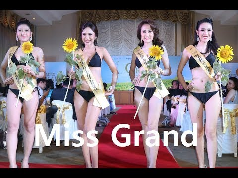 Miss Grand Saraburi 2017 10คนสุดท้าย เบลล์ ลูกสาวแก้ว อภิรดี