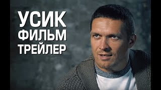 10 ноября в кинотеатрах Украины фильм