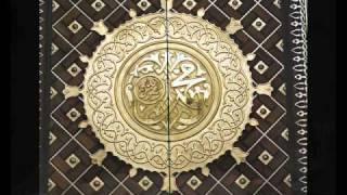 Huzoor aap aye(Hamza Habib)Must Listen!!!!!!!!.