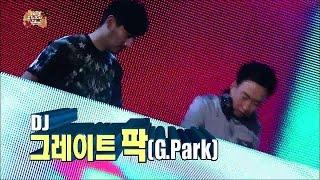 【TVPP】Park Myung Soo - DJ G.Park, 박명수 - DJ G.Park의 모습 @ Infinite Challenge