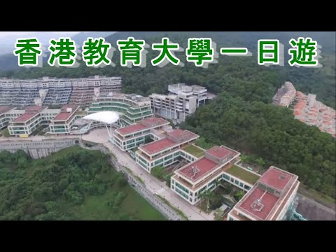 A day out in the Education University of Hong Kong