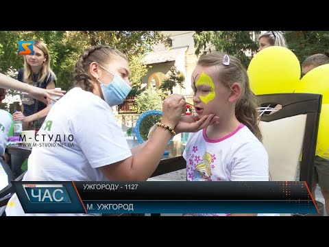 Телекомпанія М-студіо: Ужгороду - 1127