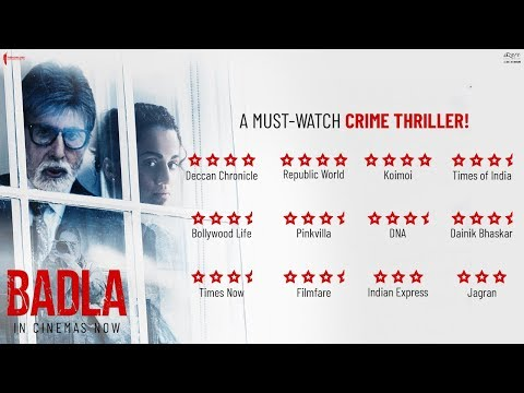 Badla | Official Trailer | Amitabh Bachchan | Taapsee Pannu | Sujoy Ghosh | 8th March 2019 Mp3