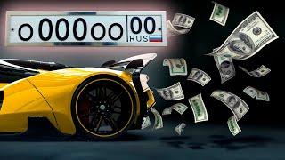 Блатные номера на машину: цены в России и СНГ - МИР24(, 2016-12-14T11:09:45.000Z)