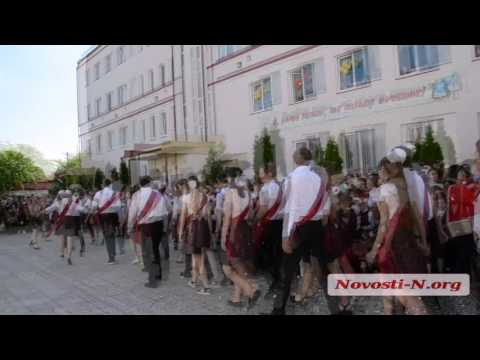 Новости-N: Видео Новости-N: Последний звонок в Николаевском муниципальном коллегиуме
