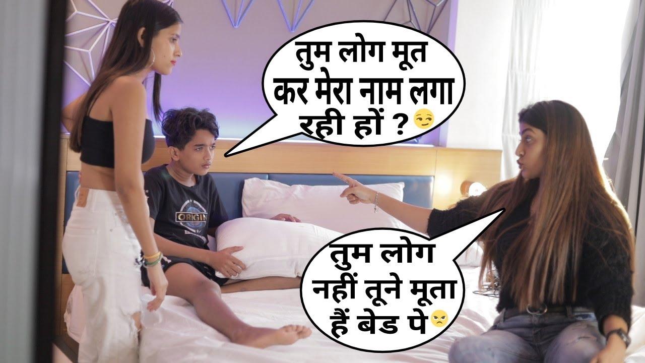 सुसु कर दिया Prank On Owais   By Annu Singh, Aarti Gaikwad   Most Watch Comedy Video   BRBhai