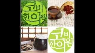 부평 비염 치료/구월동 이비인후과/인천 비염 클리닉