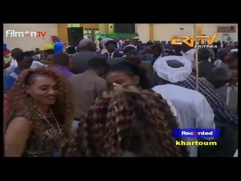 Holiday Celebration 2017 (Live from Kahartum-Sudan P.3)
