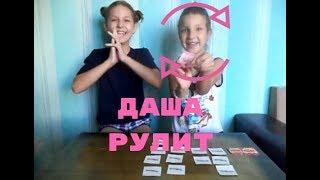 Игры +для девочек ФОТО С ЖИВОТНЫМИ