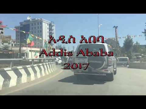 Addiss Ababa in 2017: የአሁንዋ አዲስ አበባ - part 1