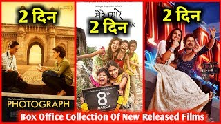 Photograph Vs Milan Talkies Vs Mere Pyare Prime Minister 2nd Day Box Office Collection
