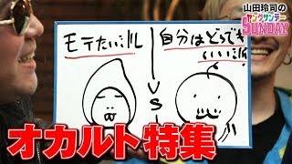 番組の続きはこちら ニコニコ http://www.nicovideo.jp/watch/150914982...